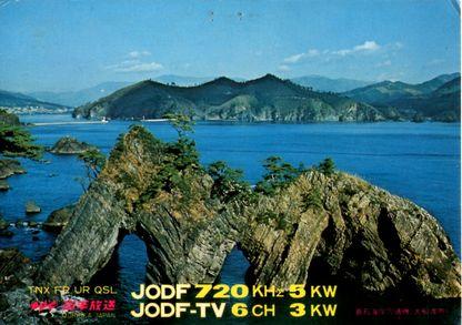jodf_iwate.jpg
